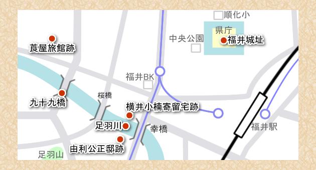 福井の地図